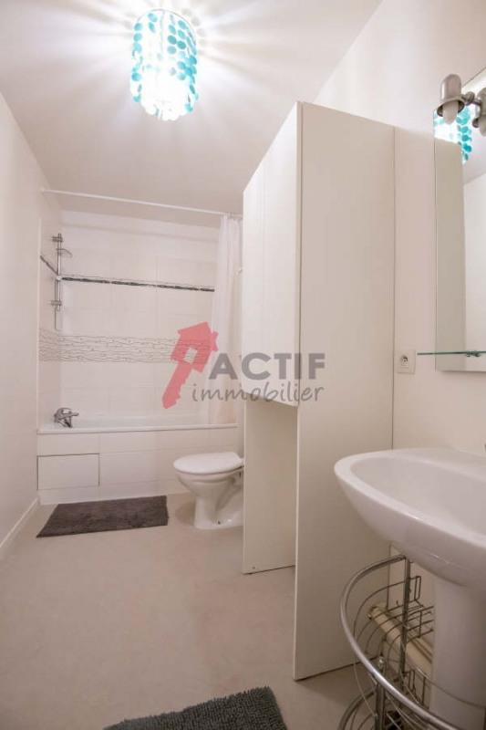 Vente appartement Corbeil essonnes 99000€ - Photo 4