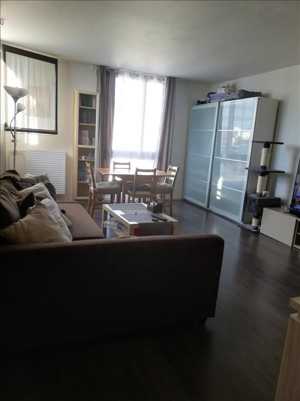 Location appartement Evry 724€ CC - Photo 2