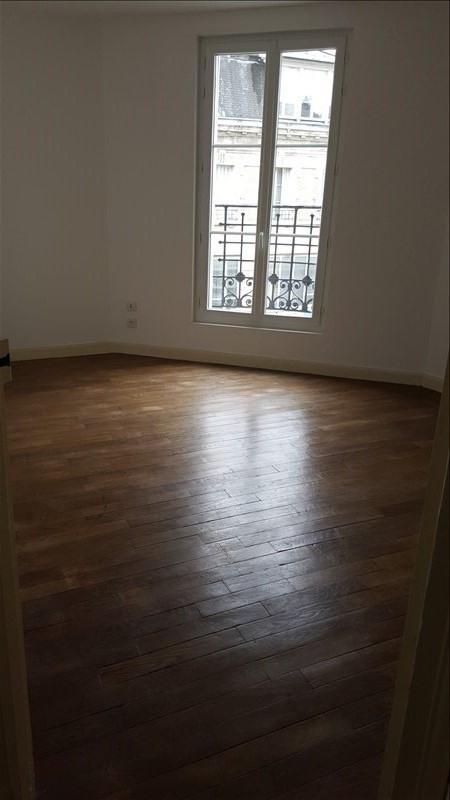 Location appartement Soissons 550€ CC - Photo 4