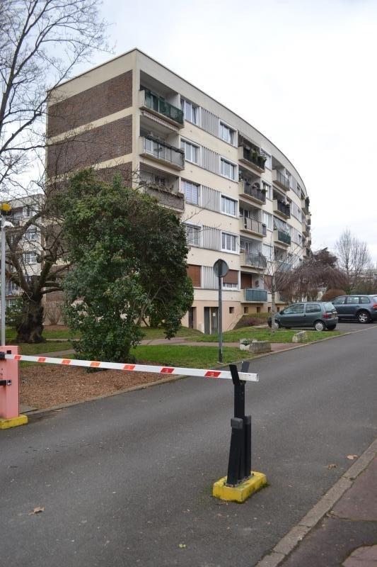 Vente appartement L hay les roses 230000€ - Photo 10