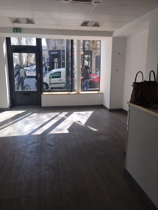 Locação escritório Paris 7ème 4583€ HT/HC - Fotografia 1