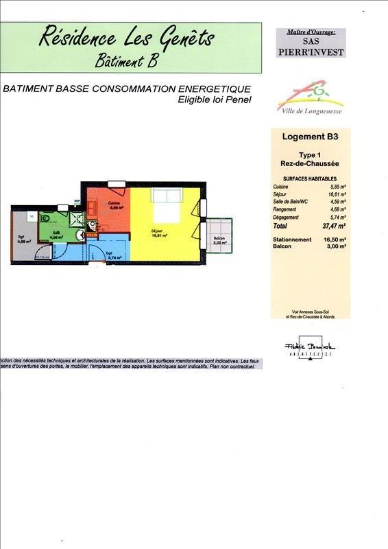 Sale apartment Longuenesse 110000€ - Picture 3
