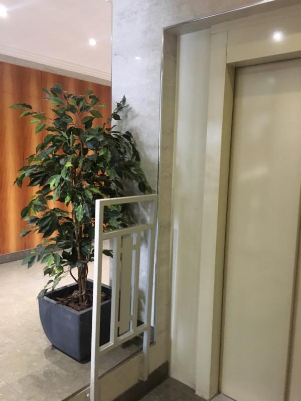 Sale apartment Issy-les-moulineaux 540000€ - Picture 6