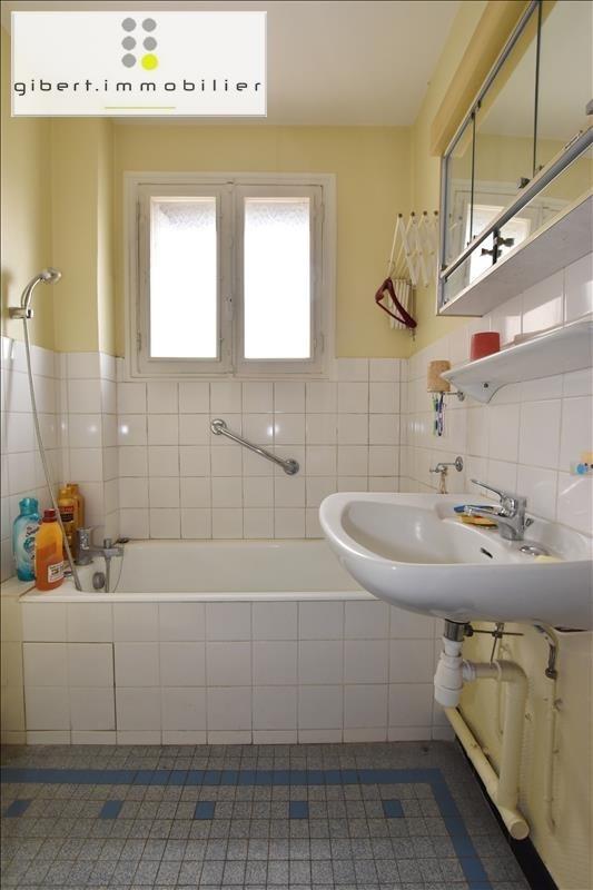Vente appartement Le puy en velay 56000€ - Photo 6