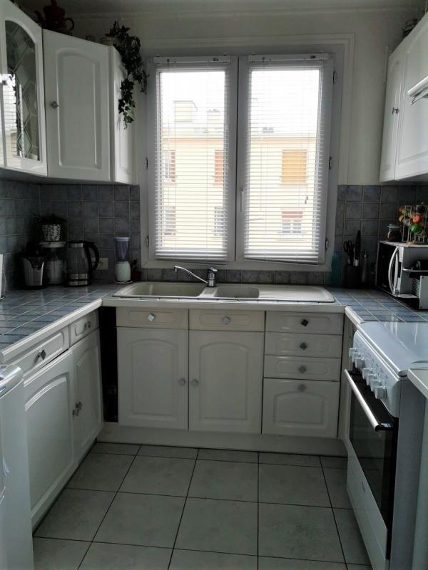 Sale apartment Champigny sur marne 198700€ - Picture 4