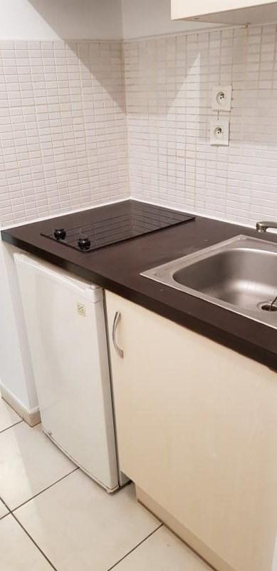 Location appartement St denis 375€ CC - Photo 5