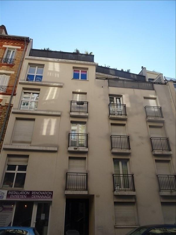 Vente appartement Vincennes 294000€ - Photo 1