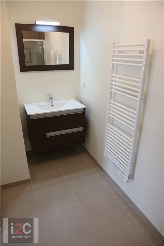 Sale apartment Chevry 225000€ - Picture 5