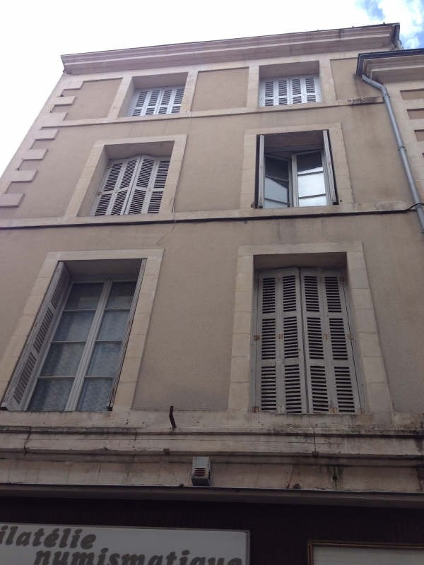 Rental apartment Poitiers 565€ CC - Picture 6