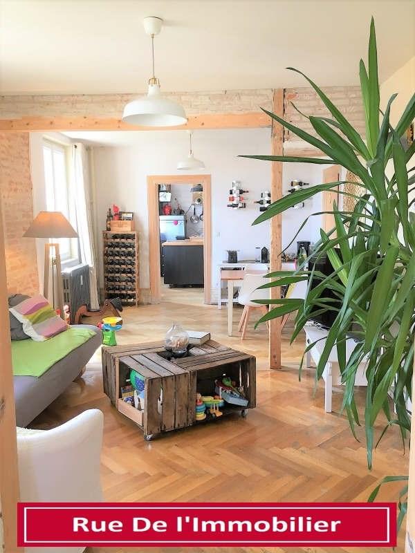 Vente appartement Hochfelden 213000€ - Photo 2