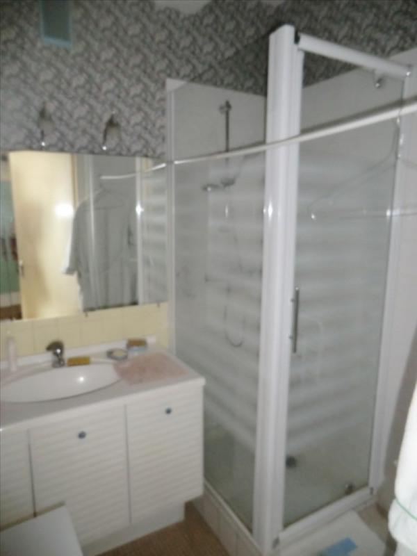 Vente appartement Fougeres 63400€ - Photo 6
