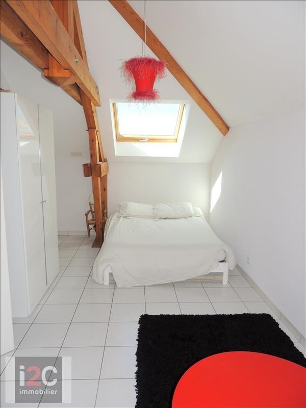 Vendita appartamento Ferney voltaire 552000€ - Fotografia 6