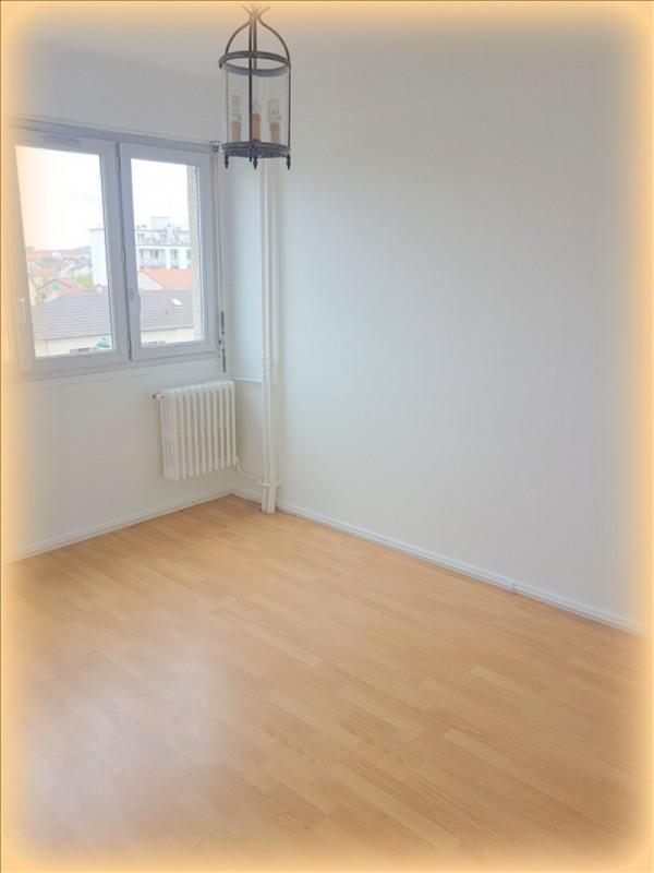 Sale apartment Les pavillons sous bois 162500€ - Picture 6