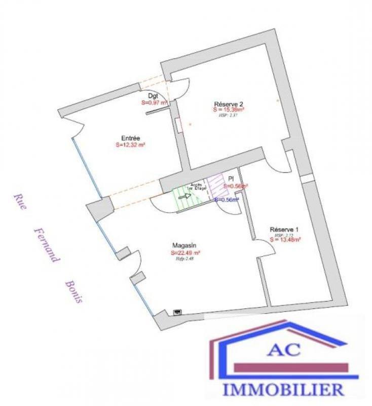 Vente immeuble Andrezieux boutheon 90000€ - Photo 2