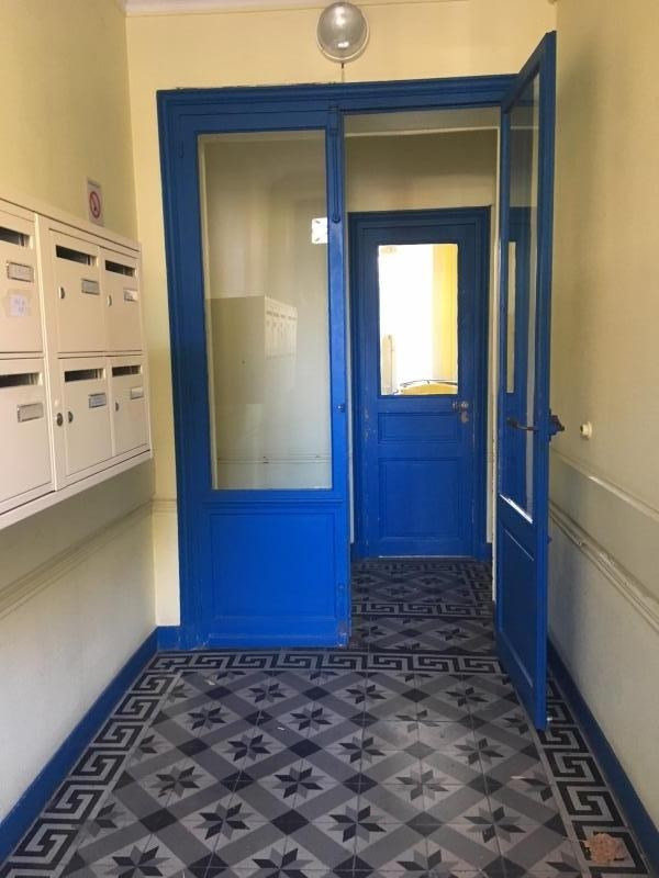 Vente appartement Chantilly 140000€ - Photo 4