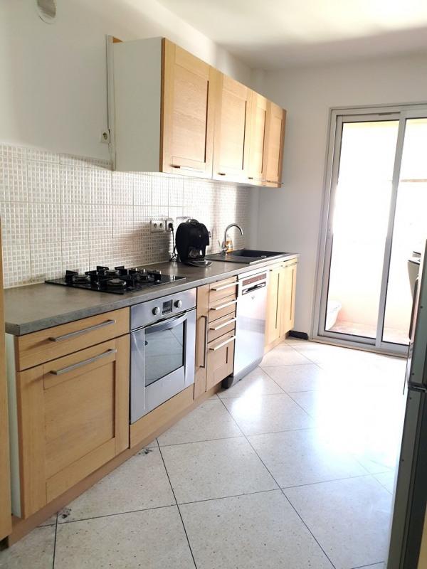 Vente appartement Salon-de-provence 240000€ - Photo 2