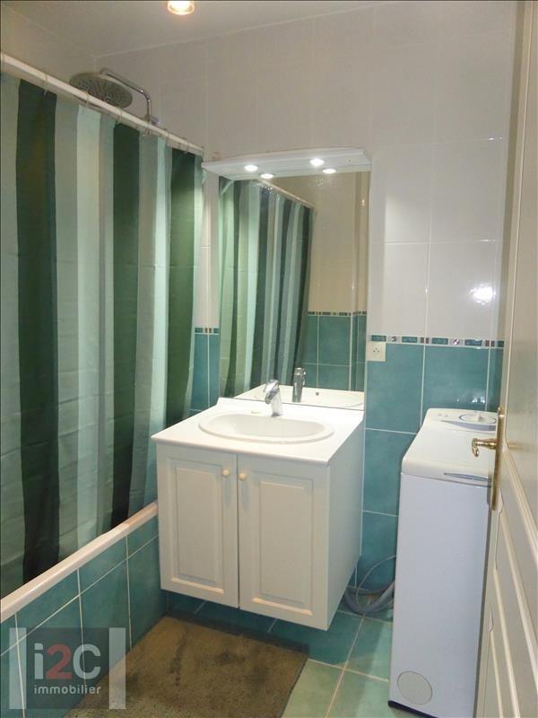 Rental apartment Ferney voltaire 1750€ CC - Picture 7