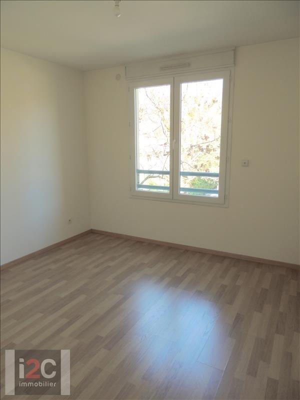 Vente appartement Divonne les bains 515000€ - Photo 5