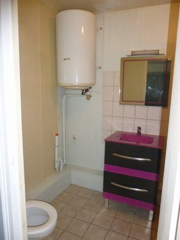 Location appartement Coutances 286€ CC - Photo 4