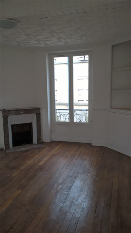 Vente appartement Choisy le roi 145 000€ - Photo 1