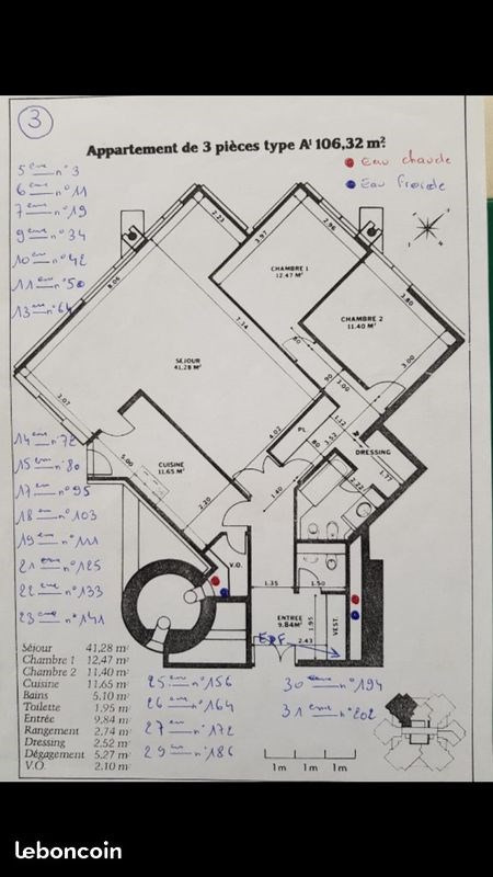 Vente appartement Paris 15ème 980000€ - Photo 4
