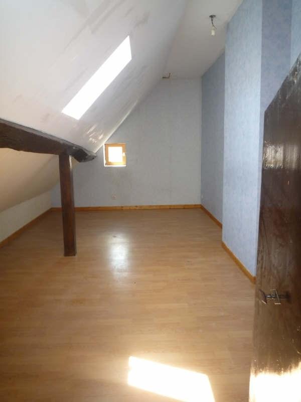 Venta  casa Souvigny 64500€ - Fotografía 10