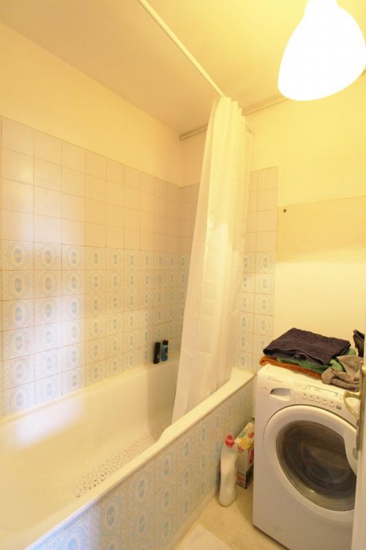 Vente appartement Maurepas 120000€ - Photo 4