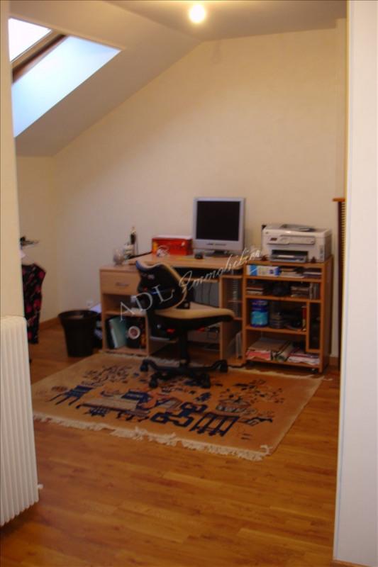 Vente appartement Gouvieux 284000€ - Photo 8