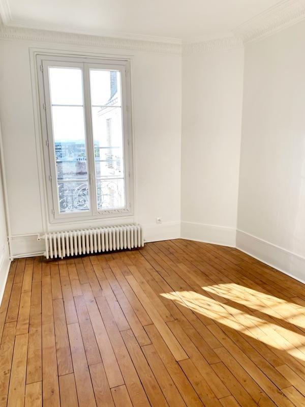 Location appartement St ouen 2000€ CC - Photo 5