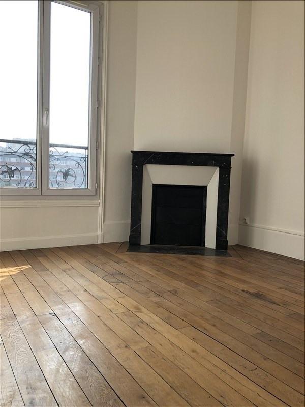 Rental apartment Aubervilliers 790€ CC - Picture 6