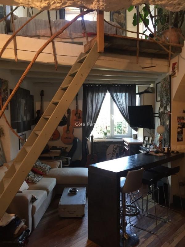 Vente maison / villa Vendôme 85990€ - Photo 4