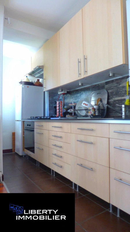 Vente appartement Trappes 159000€ - Photo 5
