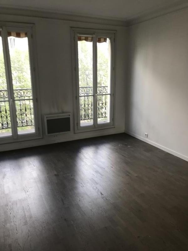 Affitto appartamento Paris 18ème 1540€ CC - Fotografia 4