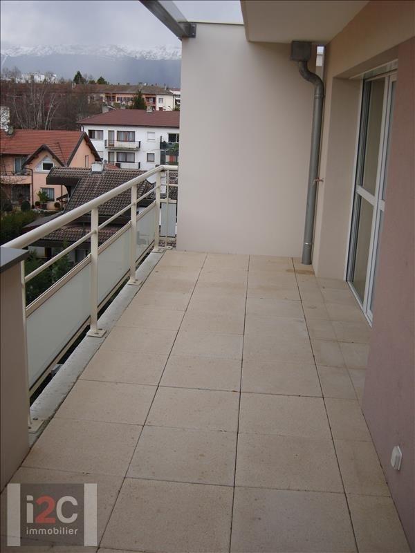 Affitto appartamento Ferney voltaire 988€ CC - Fotografia 4