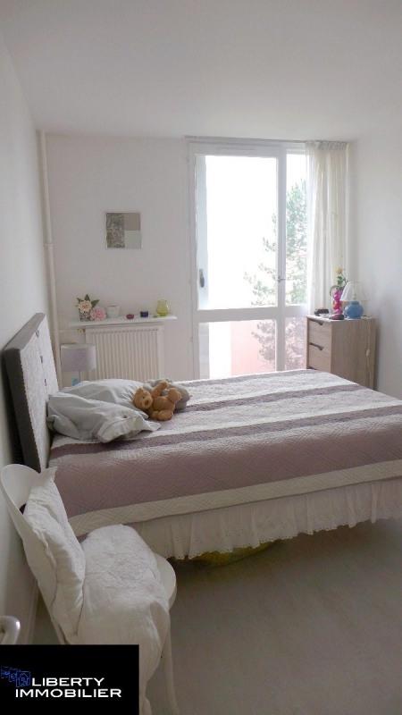 Vente appartement Elancourt 190000€ - Photo 9