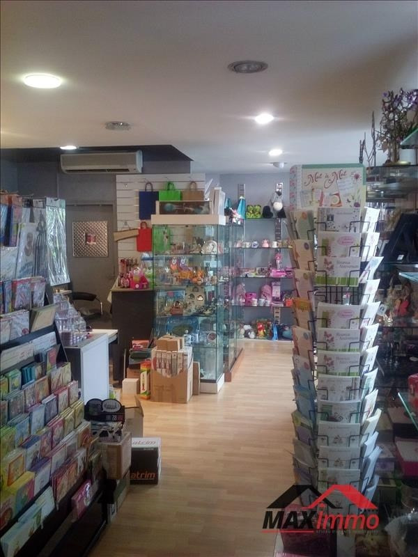 Location local commercial St denis 1650€ HT/HC - Photo 2