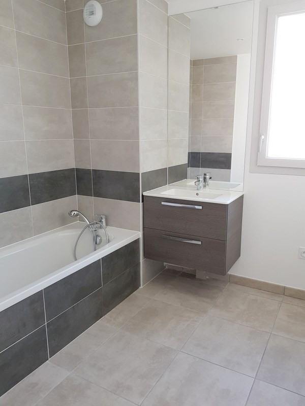 Rental apartment Villeurbanne 980€ CC - Picture 9