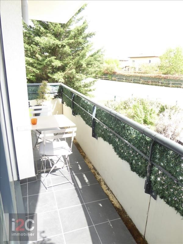 Vente appartement Cessy 270000€ - Photo 3