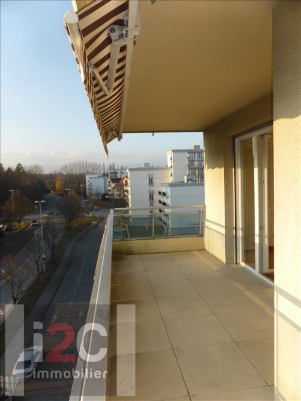 Affitto appartamento Ferney voltaire 1681€ CC - Fotografia 6