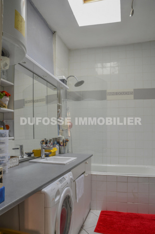 Vente appartement Villeurbanne 269000€ - Photo 6