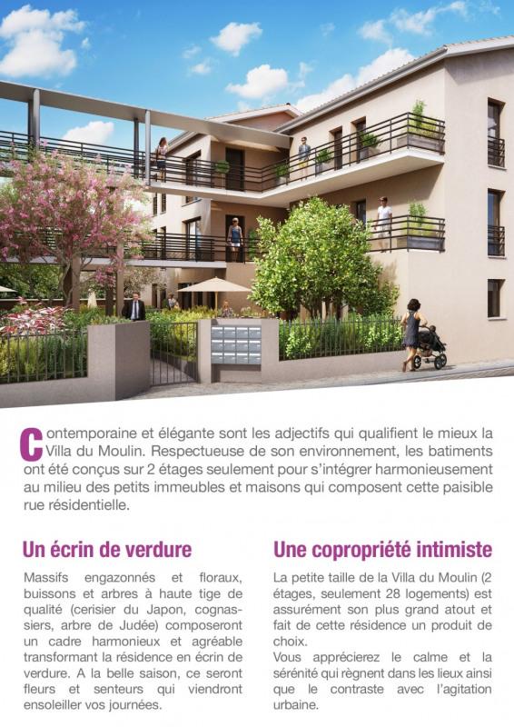 Vente neuf programme Lyon 7ème  - Photo 5