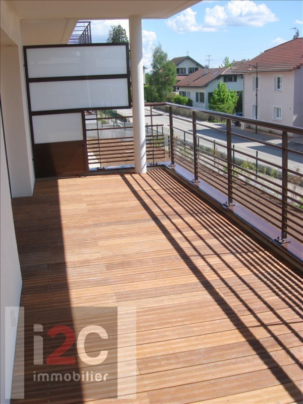 Location appartement Thoiry 950€ CC - Photo 5