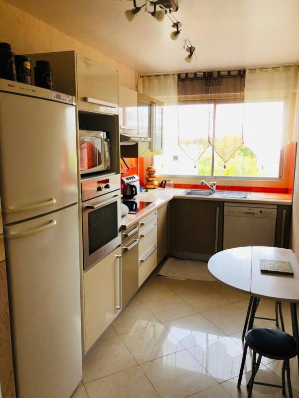 Vente appartement Rambouillet 291200€ - Photo 1