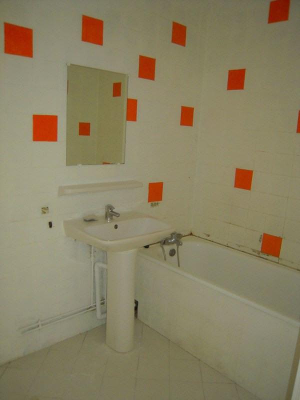 Location appartement Vaulx en velin 713€ CC - Photo 13