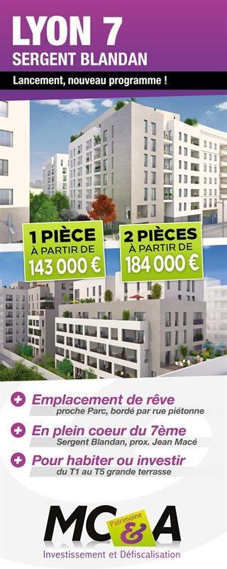 Vente neuf programme Lyon 7ème  - Photo 8