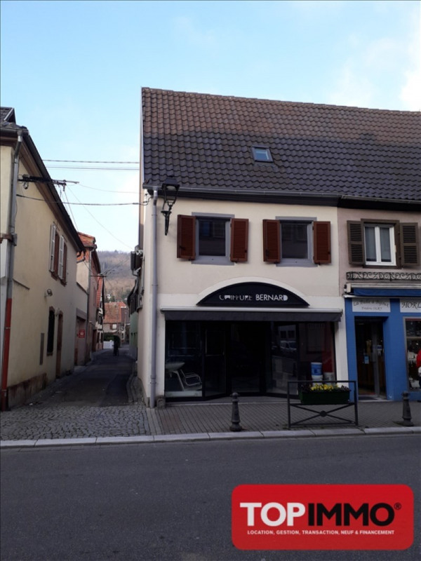 Location local commercial Mutzig 550€ HT/HC - Photo 3