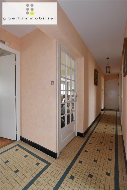 Vente appartement Le puy en velay 56000€ - Photo 7
