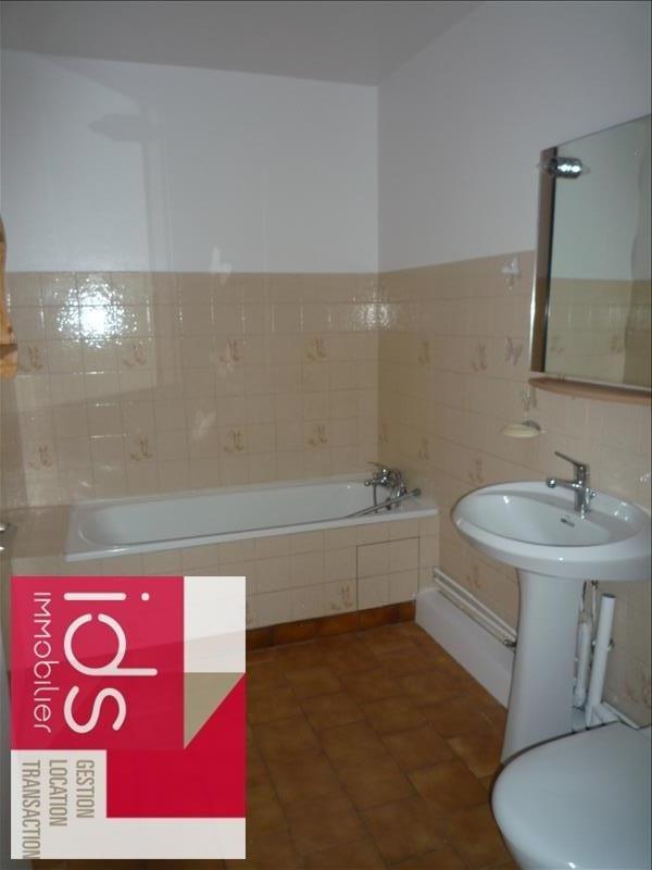 Locação apartamento Allevard 325€ CC - Fotografia 5