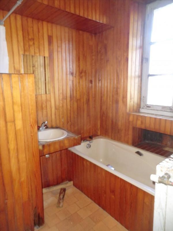 Vente appartement Fougeres 50000€ - Photo 4
