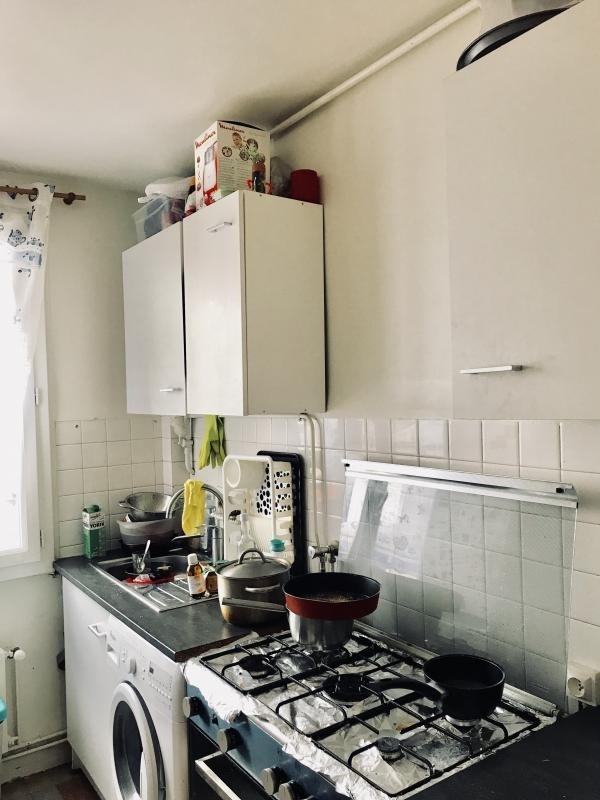 Sale apartment Villeurbanne 155000€ - Picture 2